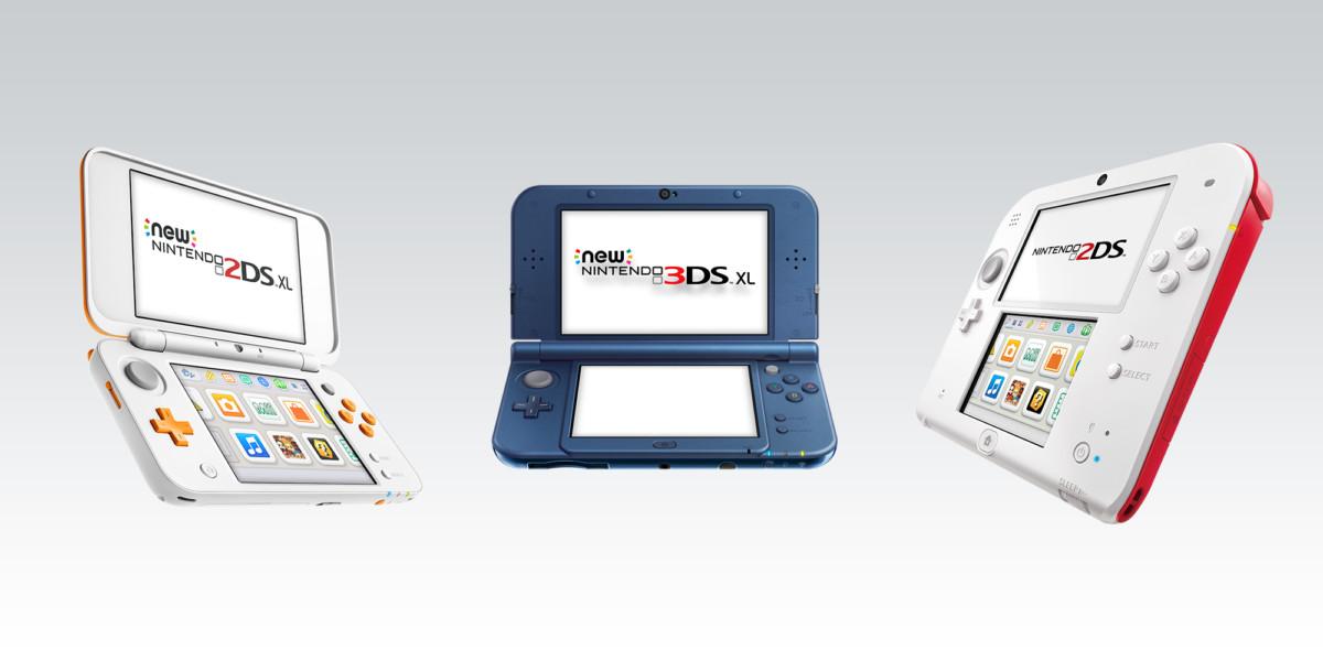La gamme Nintendo 3DS