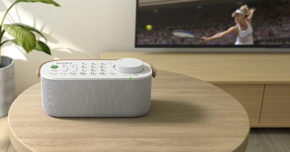 Sony lancera plus tard en septembre son étonnante enceinte sans-filSRS-LSR200