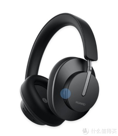 huawei freebuds studio - Huawei to unveil its first headphones, the FreeBuds Studio - Frandroid