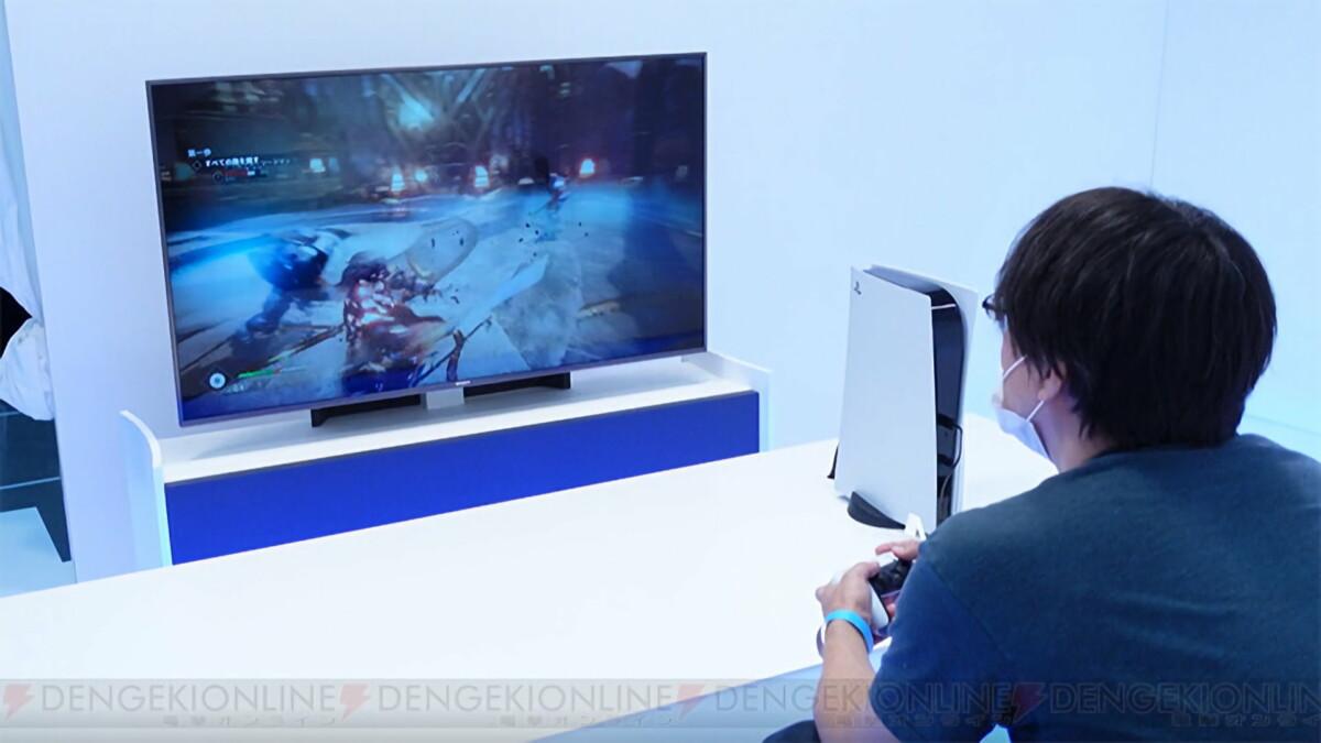 Le jeu GodFall sur PlayStation5