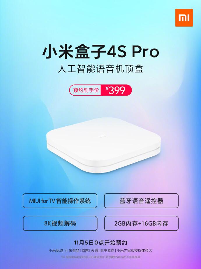 Xiaomi Mi Box 4S et Mi Box 4S Pro: 4K pour la normale, 8K et HDMI 2.1 pour la Pro