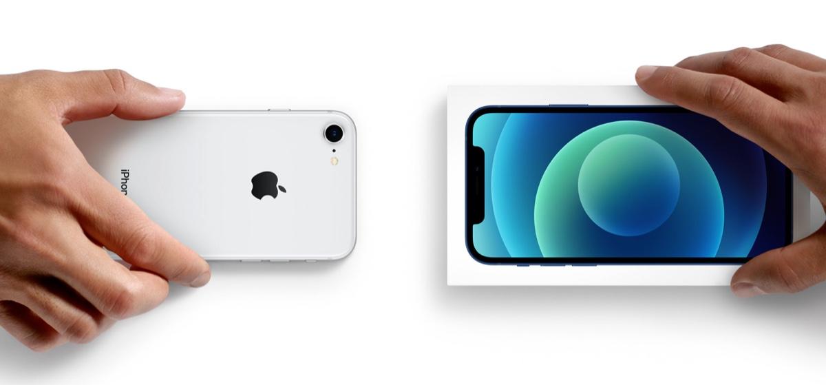 Selon l'une des branches du Parlement britannique, Apple contribuerait à la culture du jetable, en proposant des produits difficiles à réparer