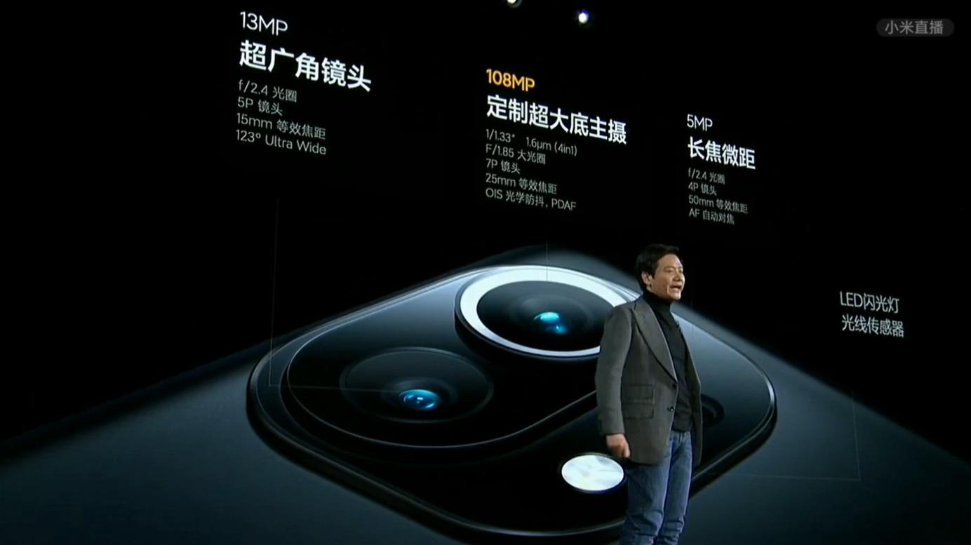 Xiaomi Mi 11 : Le premier smartphone Snapdragon 888 officialisé