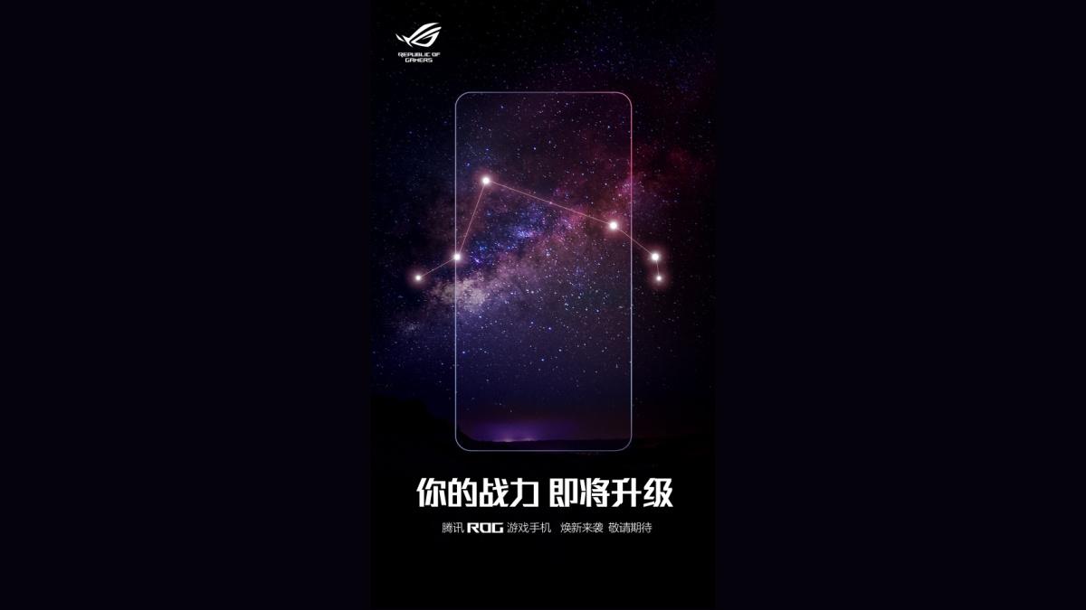 Le teaser du prochain ROG Phone