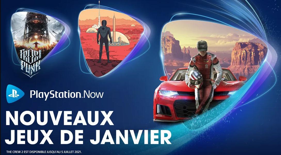 Les jeux PlayStation Now de janvier 2021