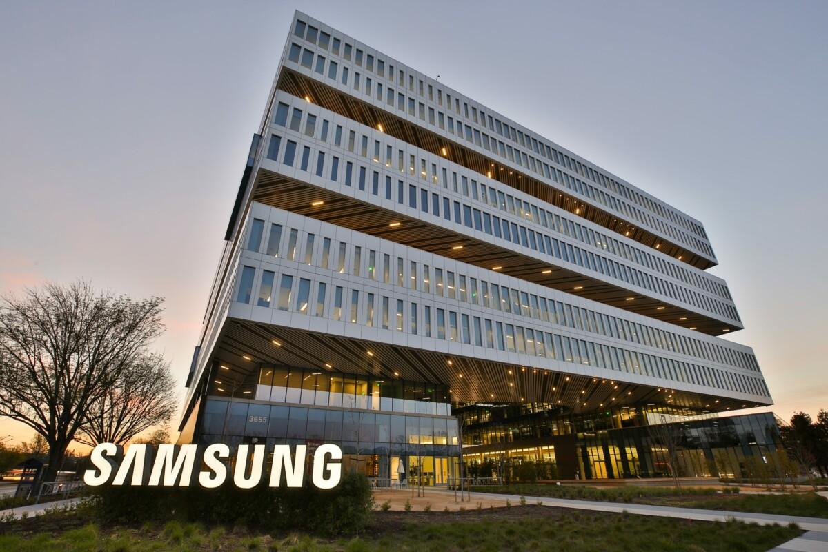 Le campus Samsung en Californie