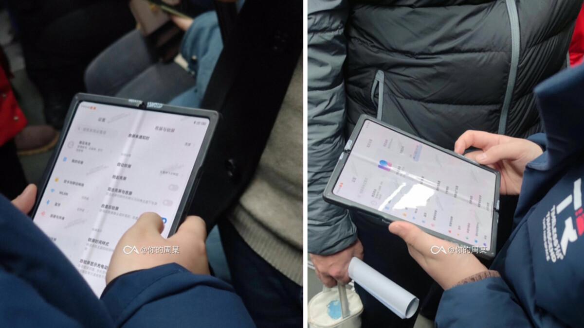 Xiaomi Mi Foldable