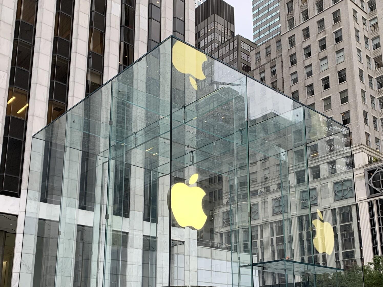 Ici l'Apple Store 5th Avenue, pour illustration