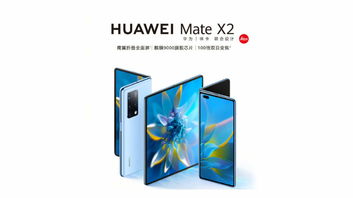 Huawei Mate X2 officialisation