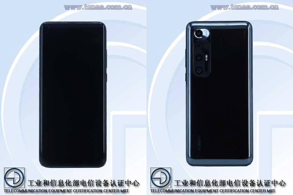 The mysterious Xiaomi smartphone passed through TENAA