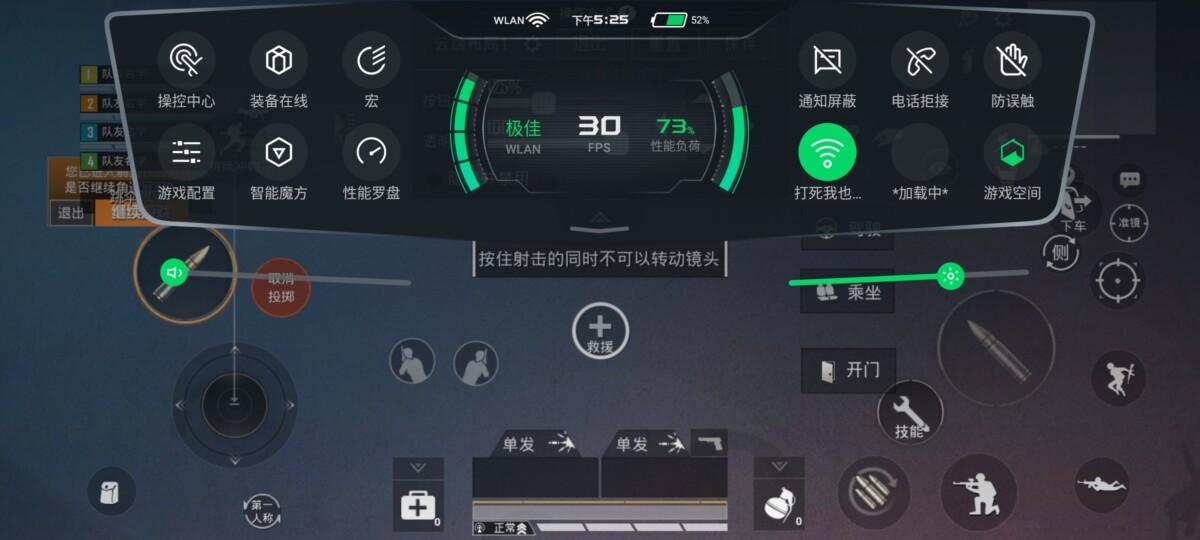 Il est équipé d'Android avec une couche logicielle spéciale pour le gaming