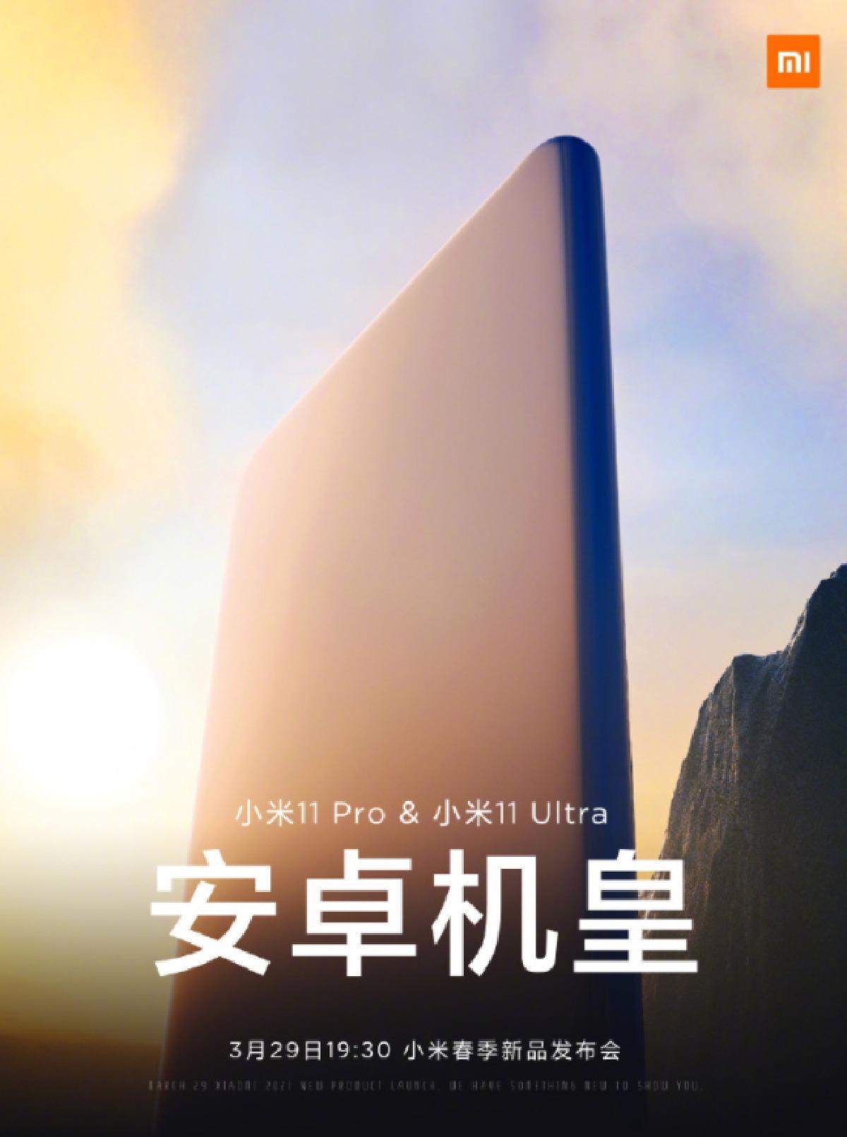 Xiaomi Mi 11 Pro et Mi 11Ultra: fin du suspens, voici leur date de présentation