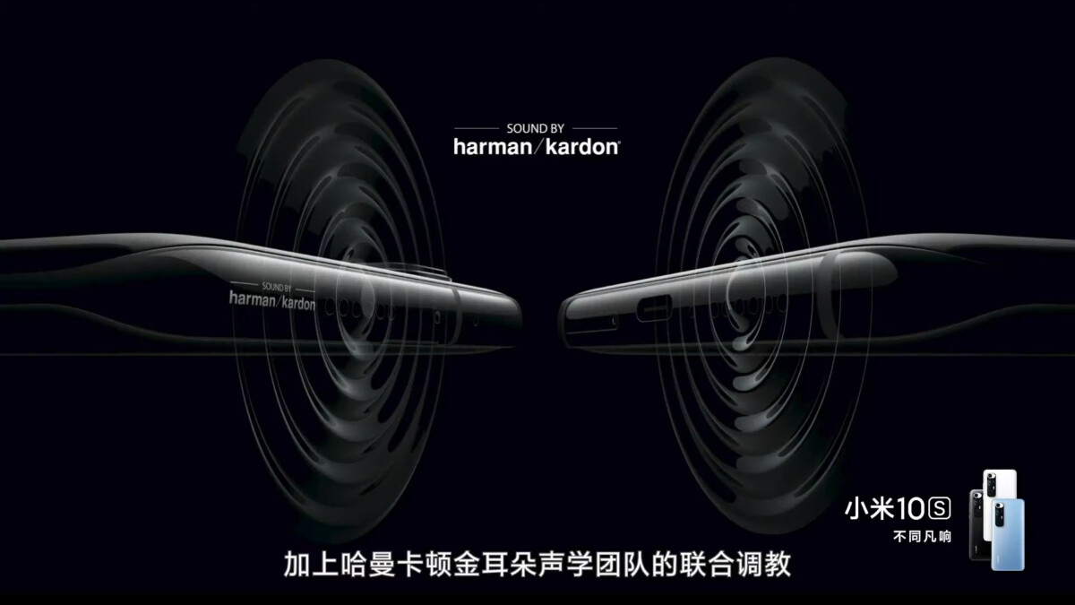 xiaomi mi 10s launch event full hd 10s 10 39 screenshot 1200x675 - Xiaomi Mi 10S: we are not doing better for audio at the moment - Frandroid