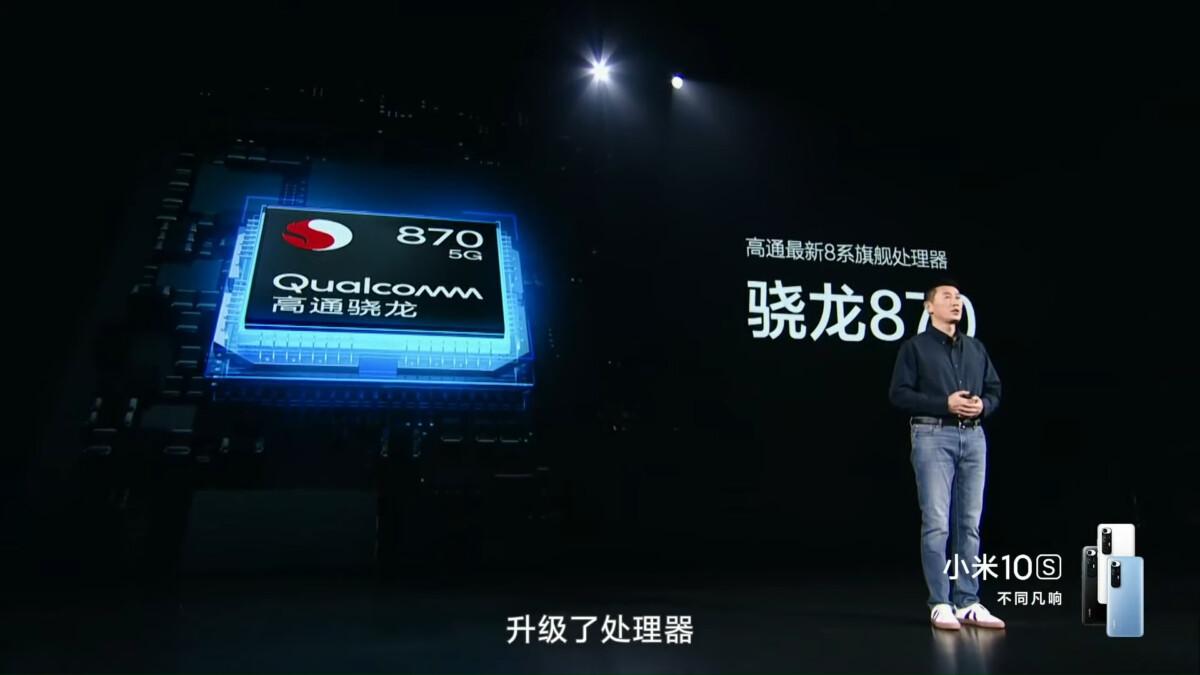 Xiaomi Mi 10S et son Snapdragon 870