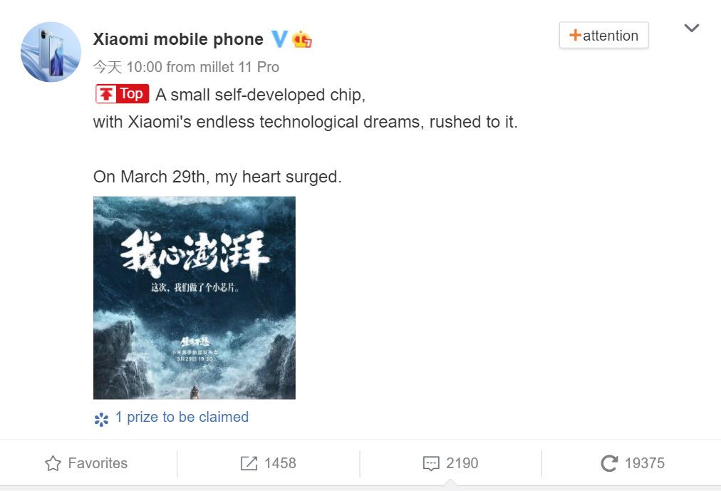 Xiaomi talks about an internally designed chip
