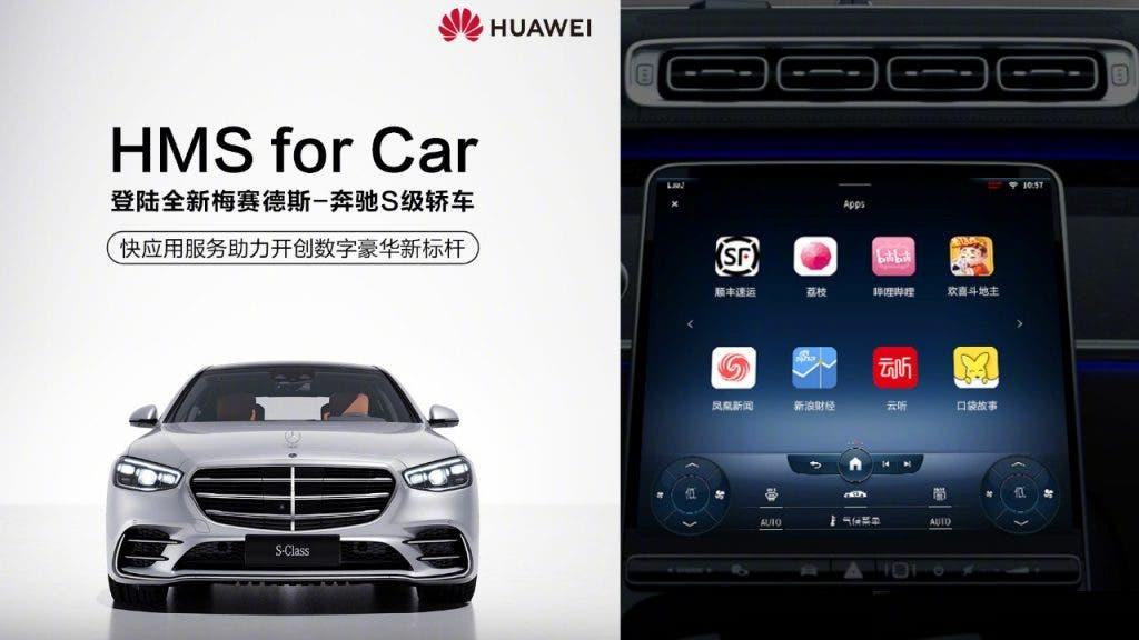 Huawei lorgne à son tour les voitures électriques et autonomes