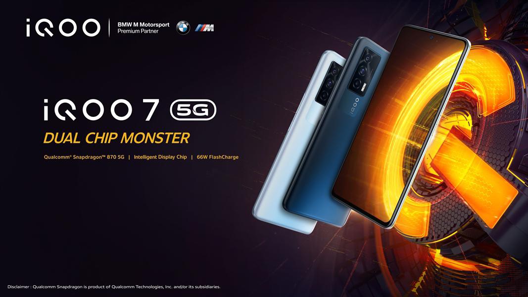 Les Iqoo75G seront disponibles en Inde dès le 1ermai 2021.