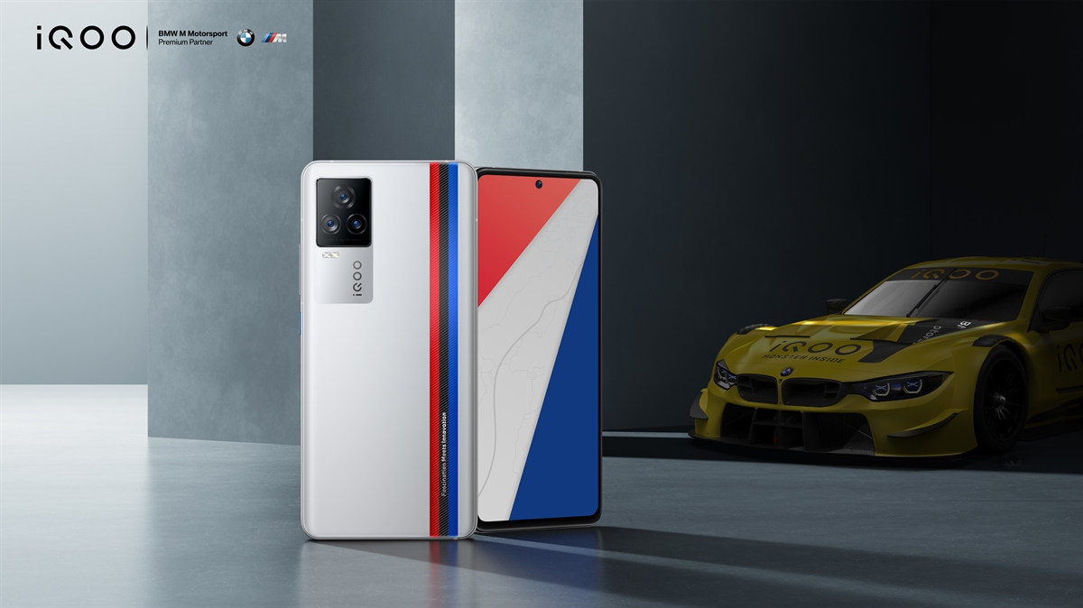 Le Iqoo 7 5G est sponsorisé par BMW.
