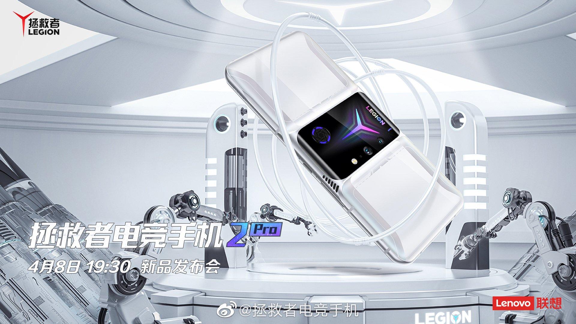 Le Lenovo Legion 2 Pro s'annonce comme un smartphone gaming audacieux