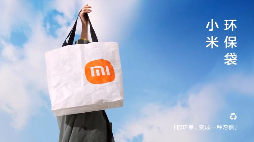 Xiaomi Mi Eco Bag