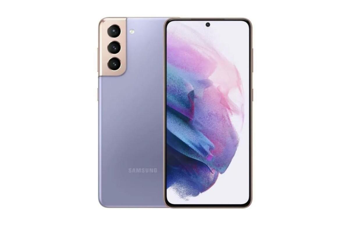 Le Samsung Galaxy S21 se négocie aujourd'hui à un excellent prix sur Rakuten