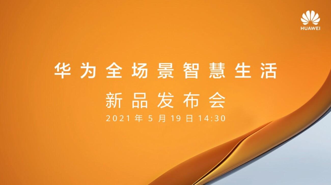 Huawei risque d'avoir pas mal de choses à nous montrer le 19mai prochain