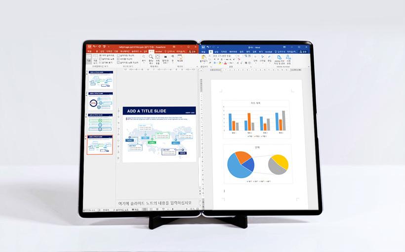 L'écran pliable de 17 pouces de Samsung