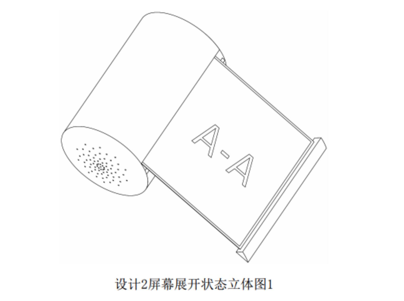 Ceci n'est pas une pellicule photo argentique, mais un appareil à écran enroulable sur lequel Xiaomi travaille dans l'ombre