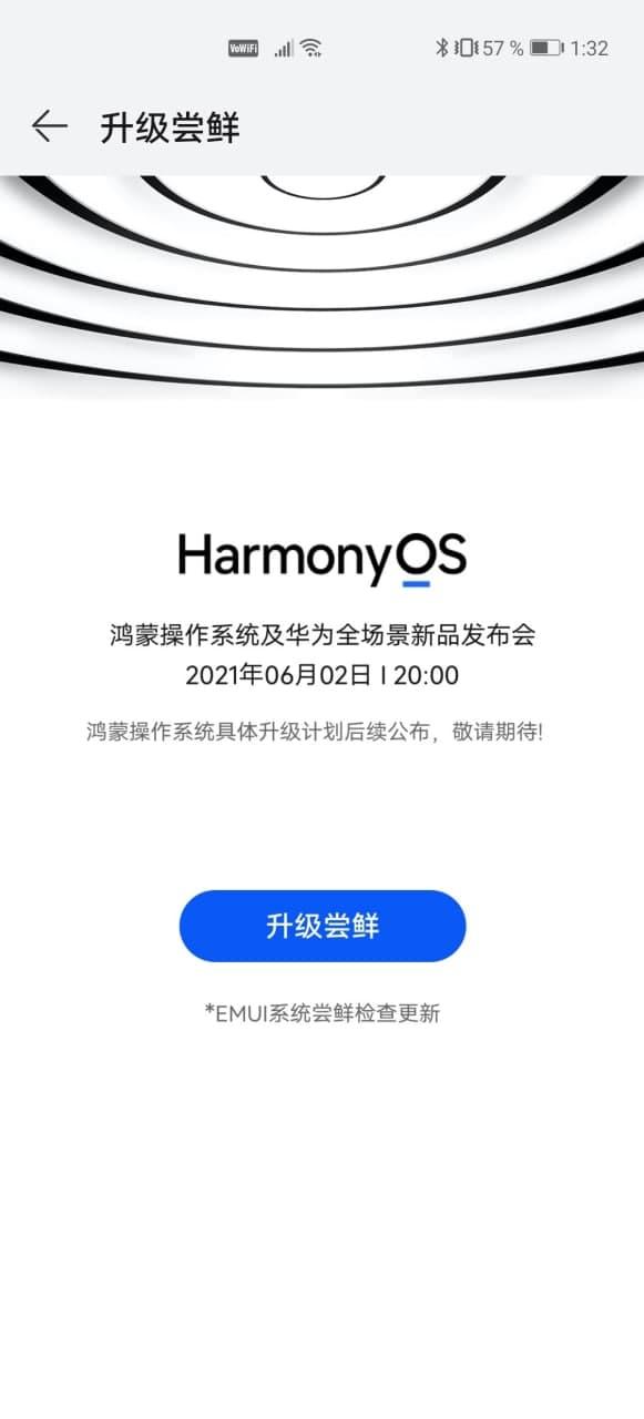 Early access to HarmonyOS