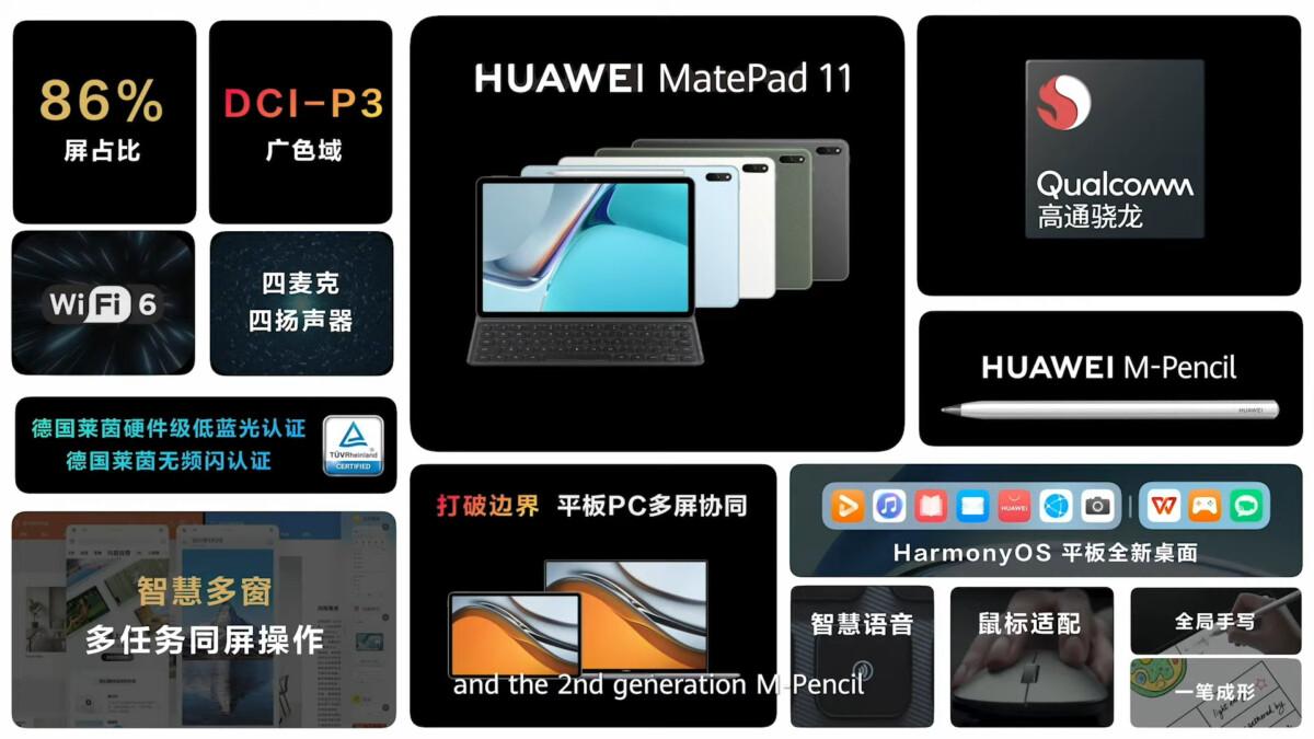 Huawei MatePad 11