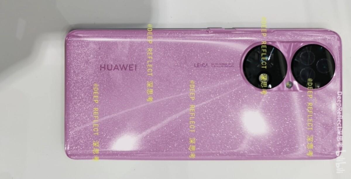 Le Huawei P50