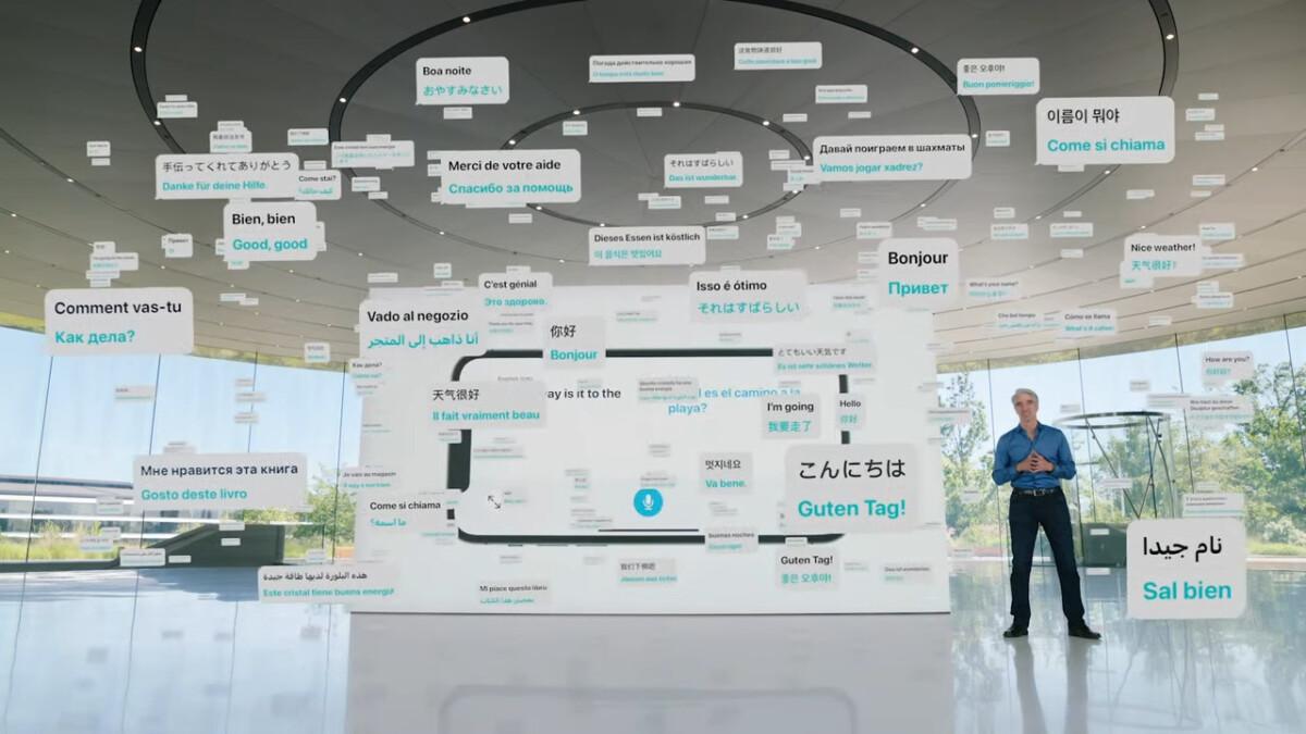 WWDC 2021 Translate