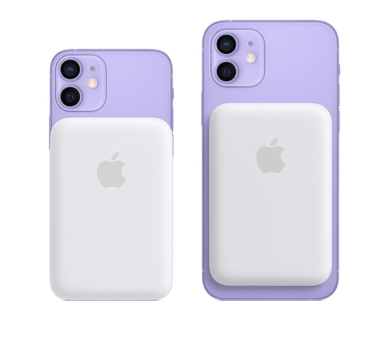 Apple annonce une batterie externe MagSafe, ridiculement peu performante et très onéreuse