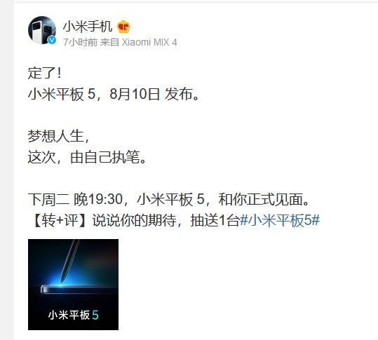 Fuente: Xiaomi / Weibo