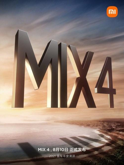 Xiaomi Mi Mix 4 : c'est officiel, la nouvelle vitrine technologique sera bientôt présentée