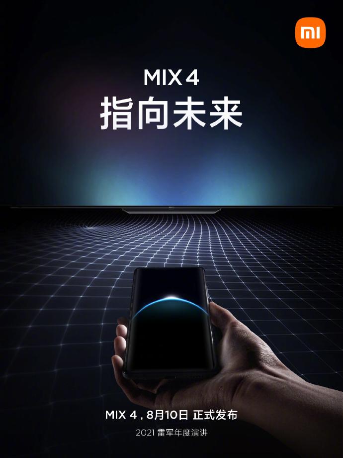 Teaser du Xiaomi Mi Mix 4