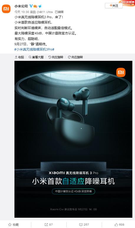 L'annonce des écouteurs Xiaomi sur le compte Weibo de la firme.