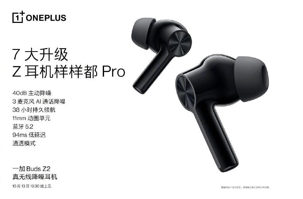 Les caractéristiques des OnePlus Buds Z2
